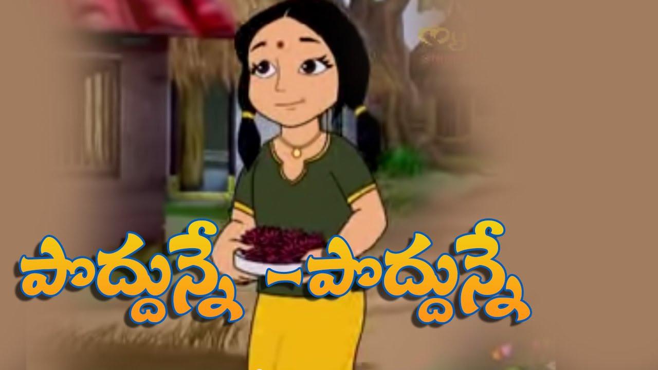 Kanthula Kallu - Telugu Nursery Rhymes