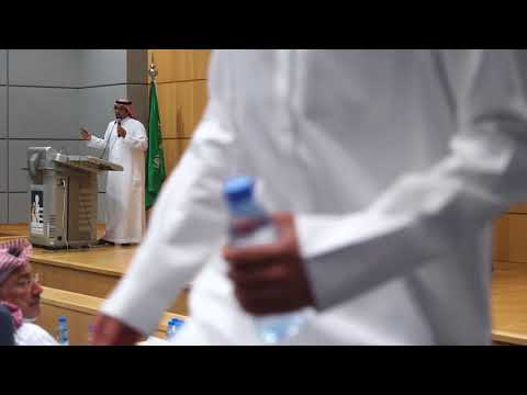 Alfaisal University College of Business Lecture Series by HH Prince Mansour Bin Saad AlSaud