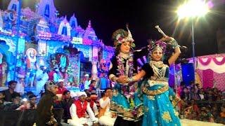 Beautiful Radha krishna jhanki | Teri Meri katti Hojayegi | live Jagran Video | Aryan And Party