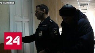 Красноярскую школьницу, отбившуюся от насильника, представят к награде - Россия 24