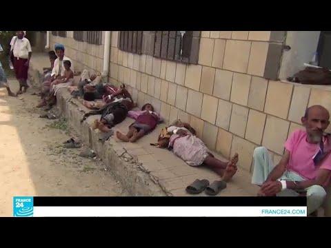 اليمن: معاناة ضحايا الكوليرا بمحافظة حجة بين آلام المرض ونقص الإمكانيات الطبية  - 17:22-2017 / 8 / 11