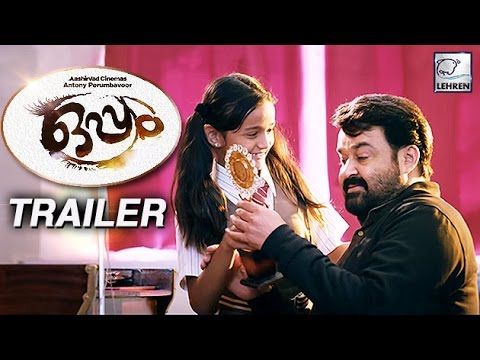 Oppam Official Trailer | Mohanlal | Priyadarshan | Review