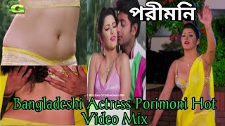 Porimoni Hot Figure & powerful Boobs & Sexy Navel, Kissing Scene ultimate HD compilation Edits