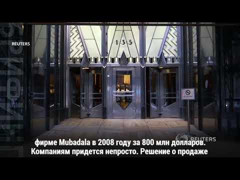 Легендарное здание Chrysler выставлено на продажу в Нью-Йорке