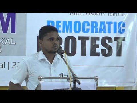 Demoratic Protest | ജനാതിപത്യ പ്രതിഷേധം | മുബഷിർ പഞ്ചിളി | ISM Kottakkal