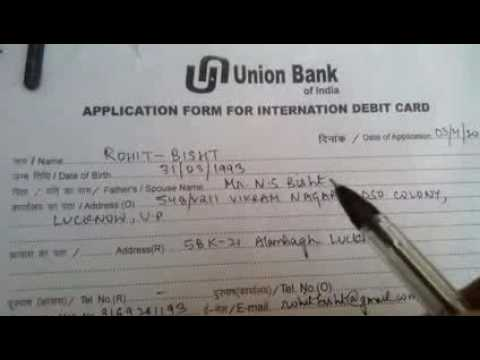 How to fill union bank of india debit card apply form in hindi youtube how to fill union bank of india debit card apply form in hindi thecheapjerseys Gallery