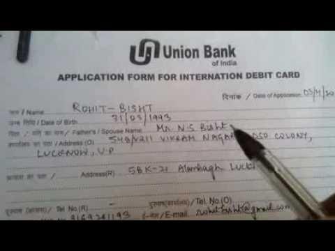 Uco Bank Visa Debit Card Application Form Pdf