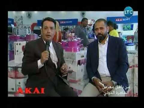 برنامج عمار يا مصر | مع مؤمن ابو سريع رئيس مجلس ادارة شركة AkAi-20-3-2018