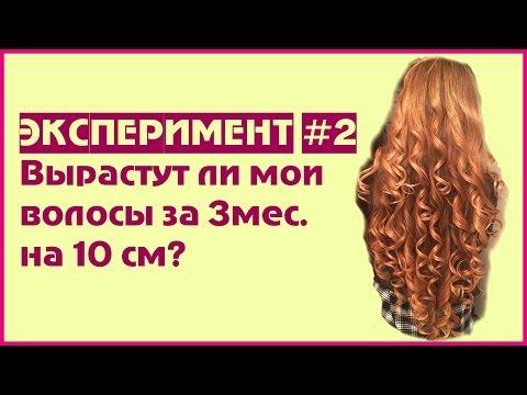 Причины выпадения волос на голове у женщин и мужчин