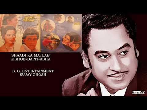 RARE - SHAADI KA MATLAB - KISHOE-BAPPI-ASHA -PYARI BEHNA(1985) - BAPPI LAHIRI