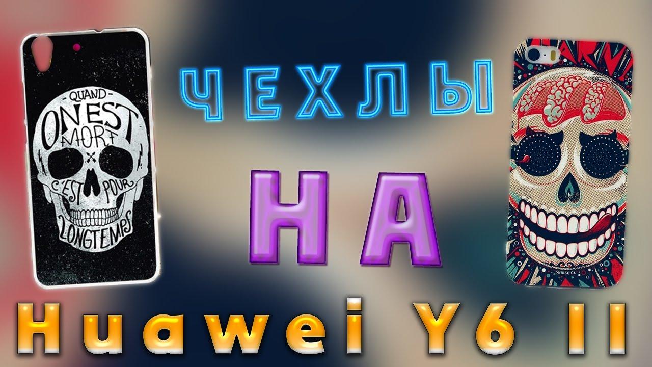 Чехол (книжка) для Huawei Y6 Pro MOFI обзор - YouTube