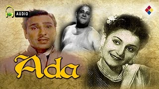 Jise Dil Mein Basana   Ada 1951   Talat Mahmood