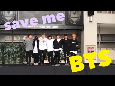 BTS save me covered by 98년생