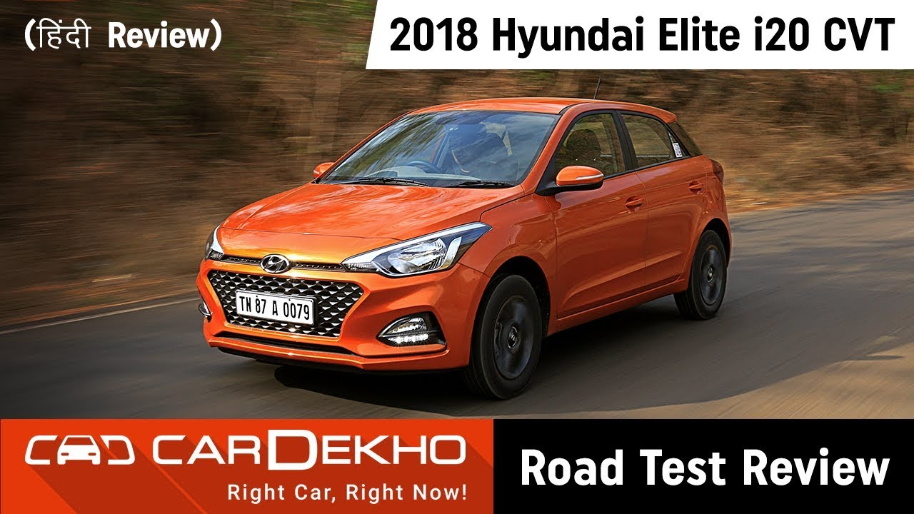 2018 hyundai elite i20 cvt automatic review in hindi cardekho rh youtube com Hyundai I20 2018 Germany 2018 Hyundai I20 Colors