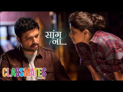 Saang Na - Classmates - Latest Marathi Sad Song - Sai Tamhankar, Ankush Chaudhari
