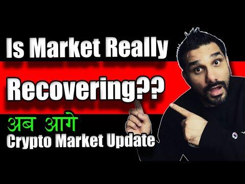Is Market Really Recovering? Alts Ka Kya hoga? Crypto Market Updates!