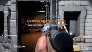 Dozkoz и Battlefield 1. 5 стрим.