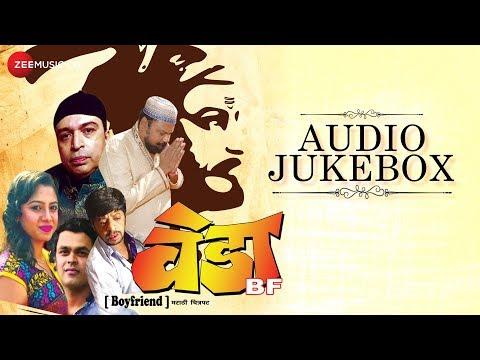 Veda BF (Boyfriend) Marathi Movie Audio (Mp3 Songs) Jukebox