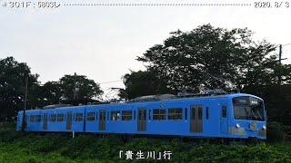 近江鉄道 300形 デビュー! 南線初運用                 巛巛