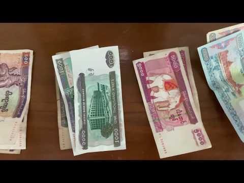 The Currency (money) Of Myanmar- Burmese Kyat