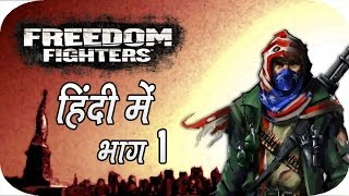 FREEDOM FIGHTERS #1 || Gameplay Walkthrough in Hindi (हिंदी)