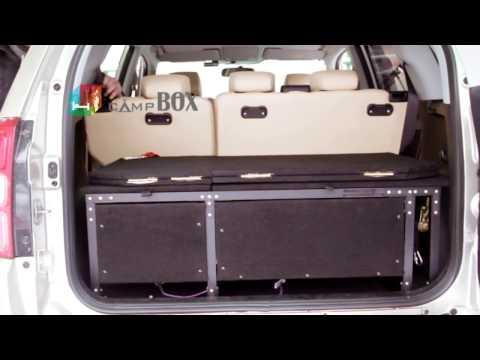 Органайзер со спальным местом в багажник автомобиля Www.campbox.ru