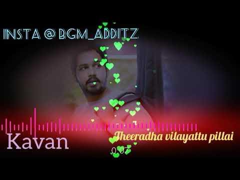 Tamil Whatsapp Status #kanamma Yen Kadhali #kavan