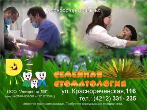 Вакансия Стоматолог-терапевт / Хирург в Москве, работа в