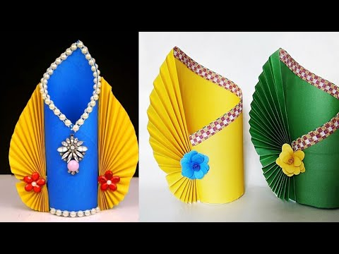 Making paper flower vase | how to make a flower vase at home | diy paper vase | simple paper craft