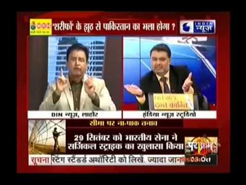 Very Hot Debate between india & Pakistan By Indian news channel