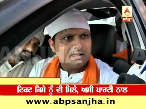 I don't demand ticket from party; I'll continue to work as a Common Man: Balkar Sidhu