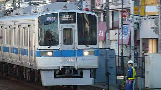小田急2000形2056F「本厚木行き」向ヶ丘遊園駅到着