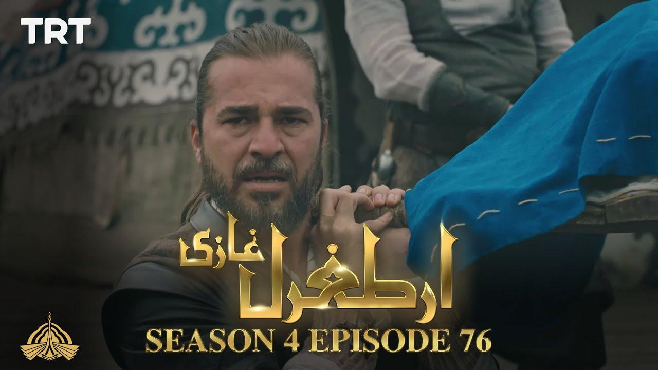 Ertugrul Ghazi Urdu | Episode 76| Season 4