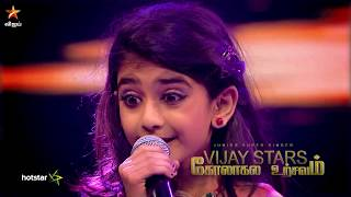 Super Singer Junior 6 – Vijay tv Show