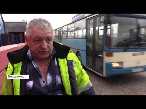 Рейд с прокуратурой по транспорту во Владимире