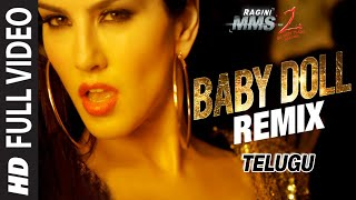 Baby Doll - Remix Video Song (Telugu Version) | Sunny Leone | Khushbu Jain & Chiranjeevi | DJ Shilpi