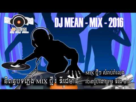 nhac khmer - khmer dj - khomer - khmer7 remix - khmer2all - khmer7 - khmer song