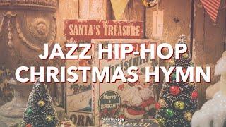 [3시간] 재즈로 듣는 크리스마스 찬송가 / Christmas Jazz Hymn / Joy to the world The Lord has come