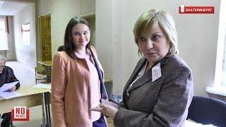 На избирательных участках для лиц без регистрации появилась ФСБ