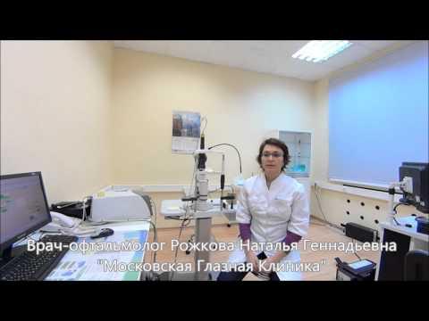 ПХРД - Офтальмология - бесплатная консультация врача