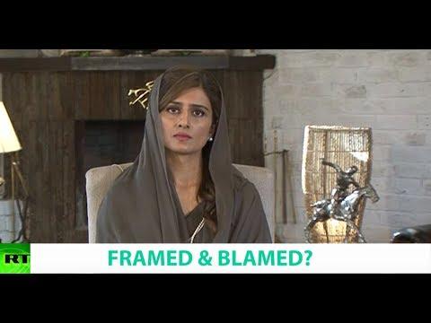 FRAMED & BLAMED? Ft. Hina Rabbani Khar, Former Foreign Minister of Pakistan