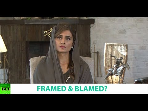 FRAMED & BLAMED? Ft. Hina Rabbani Khar, Former Foreign Minister of Pakistan