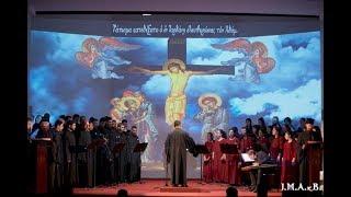 Βυζαντινή Εκδήλωση «Από το Πάθος στην Ανάσταση» στη Θήβα 2019