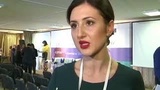 На форуме в Краматорске обсуждали перспективы децентрализации