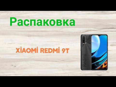 Мобильный телефон Xiaomi Redmi 9T 4/64 Twilight Blue (749699)