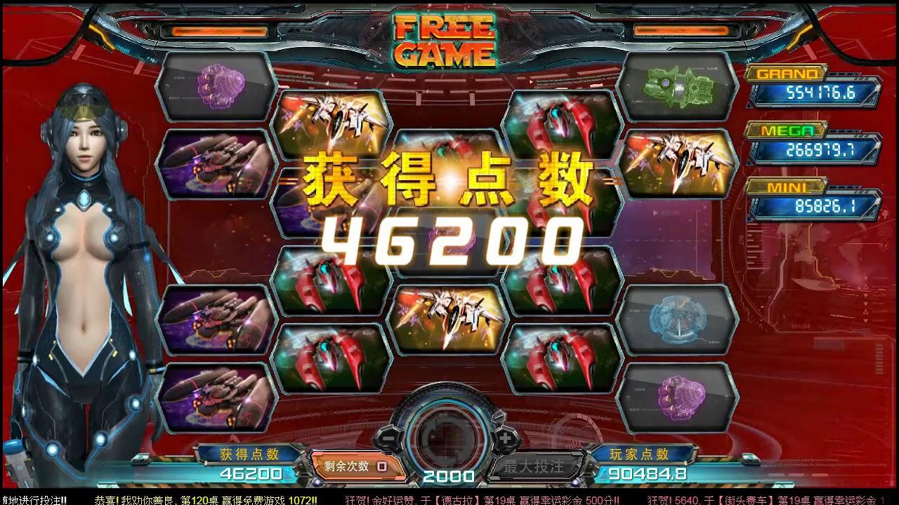 3D極星爭霸 THA天下娛樂城 LEO九州娛樂城 W8857.NET - YouTube