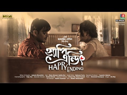 Happy Endingহ্যাপি এন্ডিং  New Bangla Telefilm  Siam  Sabila Nur  Full HD