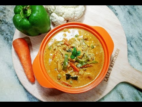 Mixed Vegetable Curry (Coconut Gravy) - Chef Lall's Kitchen