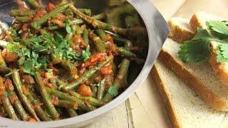 Fasolakia (Φασολάκια) |griechische grüne Fisolen/Bohnen in Tomatensauce| Meze| Mezedakia (vegan)