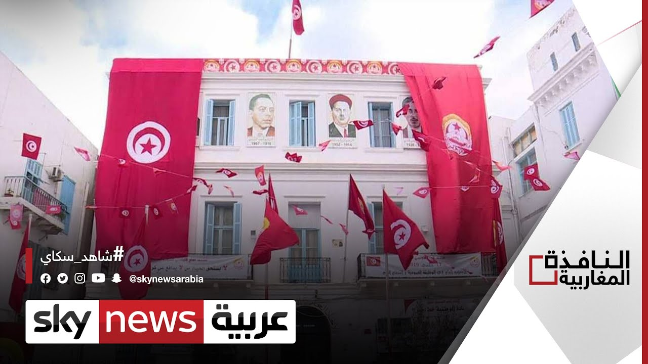 الإفراج عن القروي يثير جدلا في تونس | النافذة المغاربية  - نشر قبل 7 ساعة